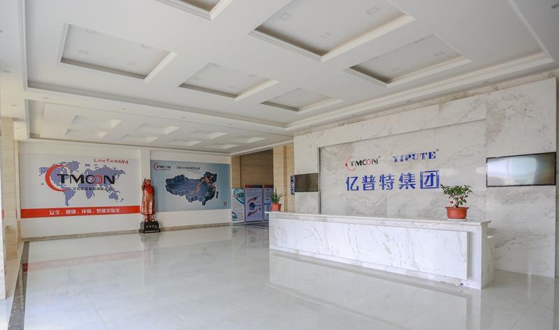 TMOON安徽展示中心